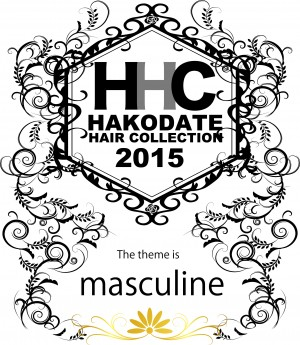 hhc2015